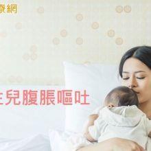 寶寶腸道阻塞 半數產前超音波無法發現