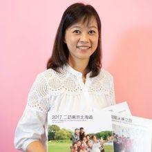 【最美媽媽力】台大教官王雅琦:數十本家庭遊記,成為孩子認字啟蒙