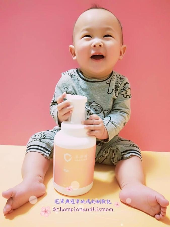 【推薦】媽咪愛牌是淨淨!淨潤膚 胺基酸洗浴慕斯(文末抽獎!)