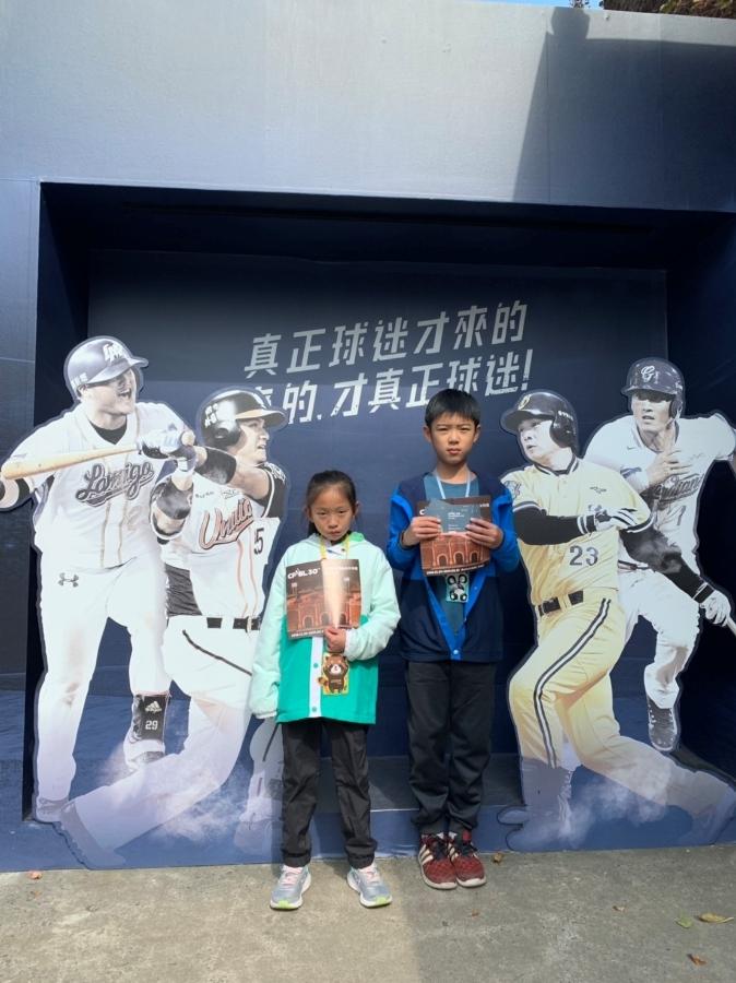 中華職棒30週年特展