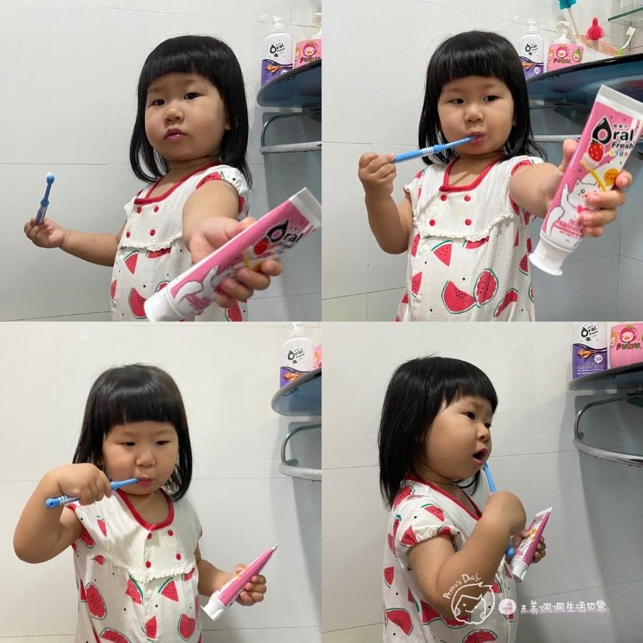 照顧乳牙有一套.健康護齒沒煩惱|讓寶寶愛上刷牙3步驟培養好習慣_img_23