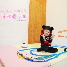 【育兒開箱】Mang Mang 小鹿蔓蔓兒童摺疊地墊((L款) ● 超厚4cm、環保PU材質 ● 冬天遊戲必備
