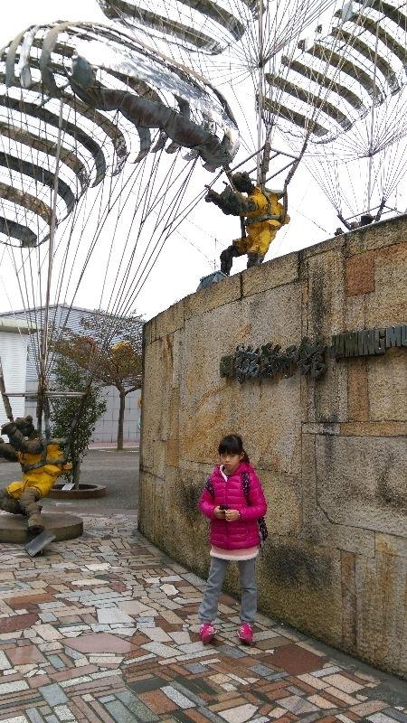 過年好去處.來去朱銘美術館培養藝術氣息.是個很好拍照的景點喔!!! #親子旅遊