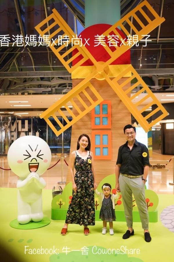 #暑假好去處 #香港旅遊 大型LINE FRIENDS 結伴樂遊遊