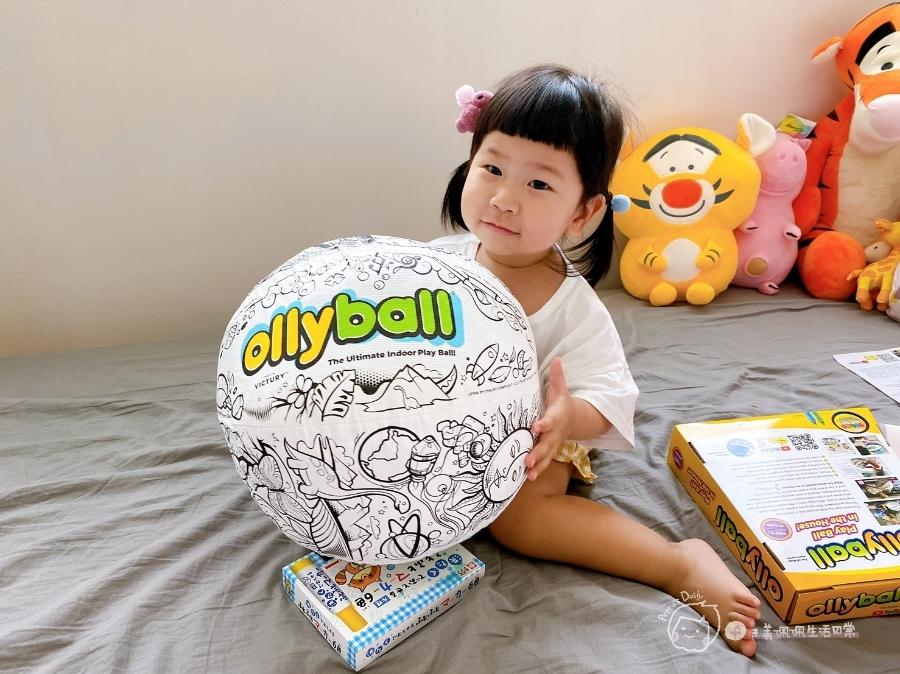 疫情期間孩子如何玩|親子放電遊戲,在家玩球超fun心!室內安心玩的玩具-美國歐力球_img_1