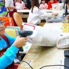 土城圖書館成立「融合遊戲認證標章」玩具圖書室   招募小小志工來服務