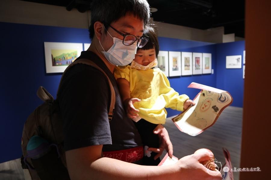活動展覽|2021波隆納世界插畫大展|兒童新樂園|讓充滿奇幻童趣的插畫藝術為孩子開啟寒假的篇章_img_69