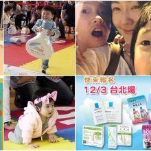 BabyHome15週年運動會精采預告,寶寶4大賽事、足球體驗營、愛心二手市集
