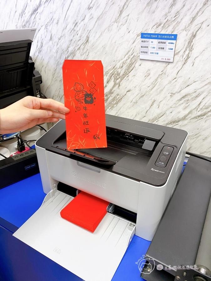 🐮DIY燙金印刷體驗🧧客製化專屬濃濃年味紅包袋_img_12