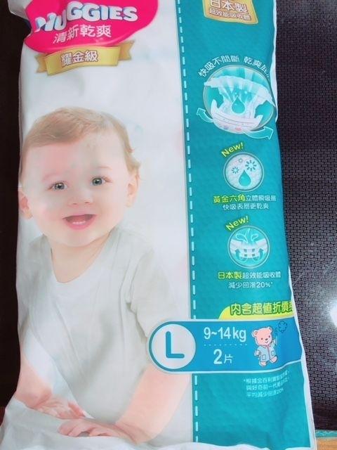 好用的尿布 就是值得推薦!!! 我家大寶一出生是用藍好奇長大的哦! 那時候是覺得所有品牌尿布,是CP值最高的尿布(價格實惠). 現在生二寶之後,又出新款叫告好奇耀金級『清新乾爽』 用過比較後,覺得比第一代還要好用太多. 尤其是吸收力,以前藍好奇只要尿量多,就會馬上膨脹很大包, 看起來就像吊個尿袋, 現在這個系列尿量多,也不會有這個問題. 再來是舒適度跟透氣,女寶私密處都更敏感,尤其BABY最怕 悶熱不透氣造成紅屁屁. 用了紫好奇,我們家妹妹都沒有這些困擾! 雖然價格比藍好奇貴一點,可是卻貴的值的. 相信各位媽媽一定很會選擇!!! 因為 好奇耀金級『清新乾爽』值得你寶貝擁有! 除了這些外,還想知道關於它更多訊息嗎? 那就快上好奇的粉絲團了解一下吧~GO 👉🏻https://m.facebook.com/huggies.com.tw #全新好奇耀金級『清新乾爽』 #好奇 #舒服布布大革命 #新藍好奇最高CP值的乾爽