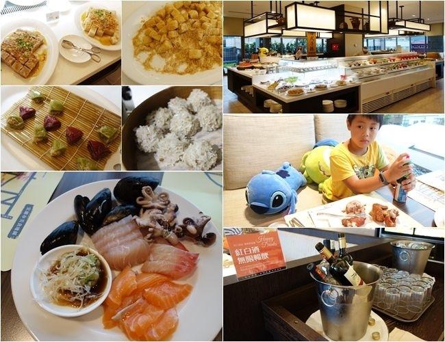 👉👉用餐免費玩親子館設施:http://pi.piee.pw/A7PNS #影片 #價位 出門住宿最讓人煩惱的就是晚餐,這次來 #宜蘭悅川酒店 選擇 #一泊二食 的方案,相當不錯!雖然酒店離市區跟夜市不遠,但帶著小孩要再外出用餐實在有點麻煩,直接訂好 #羅琳西餐廳的Buffet晚餐,可以自由拿取自己想吃的,也不用舟車勞頓等排隊,#餐點CP值很高😋😋! . 羅琳西餐廳 #嚴選在地無毒蔬果食材🍅🍍🍊,融合 #中西式料理,烹調出各種 #有特色的異國風味,裡頭的餐點相當多元,種類也很多,還有 #紅白酒無限暢飲🥂 XDD讓人甚麼都想吃呀~~~<飲酒過量,有害健康,酒前酒後不開車> . 像我們就在二樓綠野仙蹤親子館玩好直接上三樓的羅琳西餐廳用自助式晚餐,吃飽再立馬回親子館續玩到休息,完全不浪費時間,哈哈哈!即使不住宿,只來羅琳西餐廳用餐,也可以享 #平日不限時免費暢遊綠野仙蹤親子館的遊樂設施,超值呀!找個時間來犒賞自己一下吧!