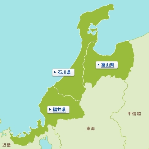 跟著歐吉桑去北陸