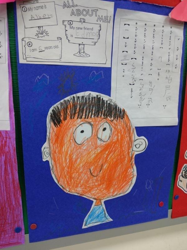 栢小一自畫像😁 #快樂的小學生活