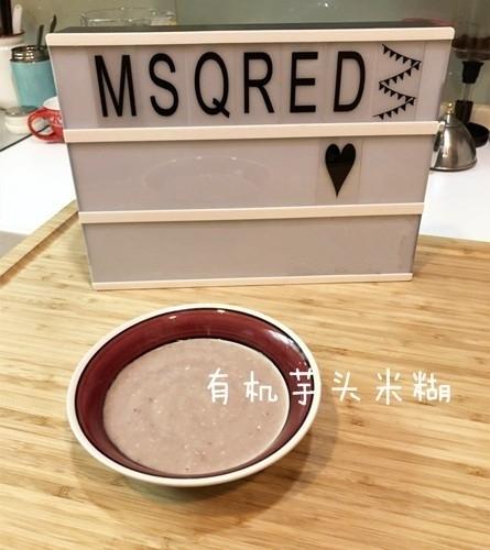 QQ紅媽咪的副食品食譜~有機芋頭米糊~7M寶寶秒殺吃光!