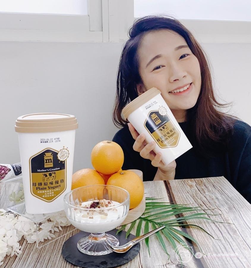 優格推薦|王美和孕媽咪都愛吃都無負擔的母傳優格_img_3