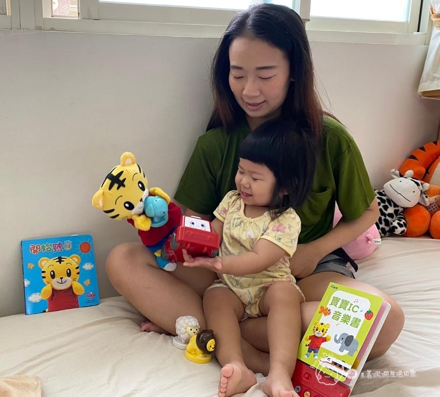 防疫這樣玩|和幼兒界虎神一起玩出學習力-巧連智寶寶版開始號①_img_16