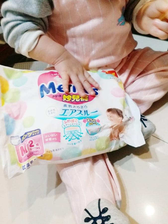 【褲型尿布-妙兒褲(妙而舒)】:讓媽媽不再狼狽換尿布~