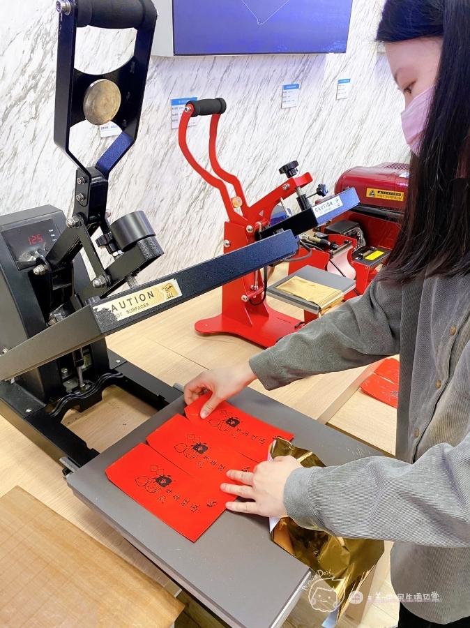 🐮DIY燙金印刷體驗🧧客製化專屬濃濃年味紅包袋_img_25