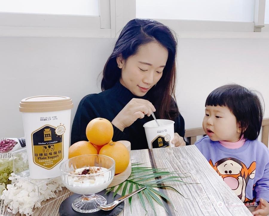 優格推薦|王美和孕媽咪都愛吃都無負擔的母傳優格_img_8