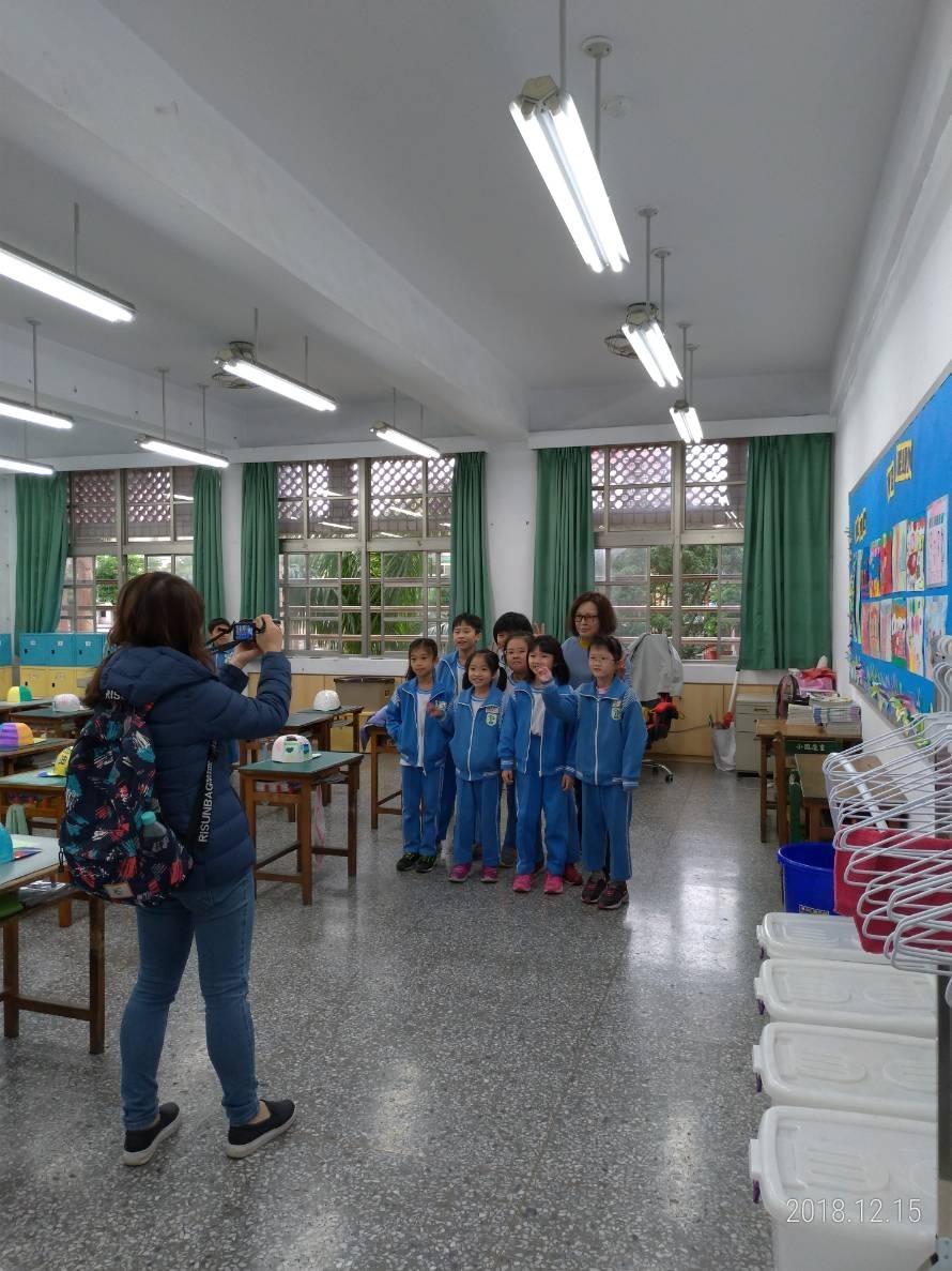 重慶國小運動會