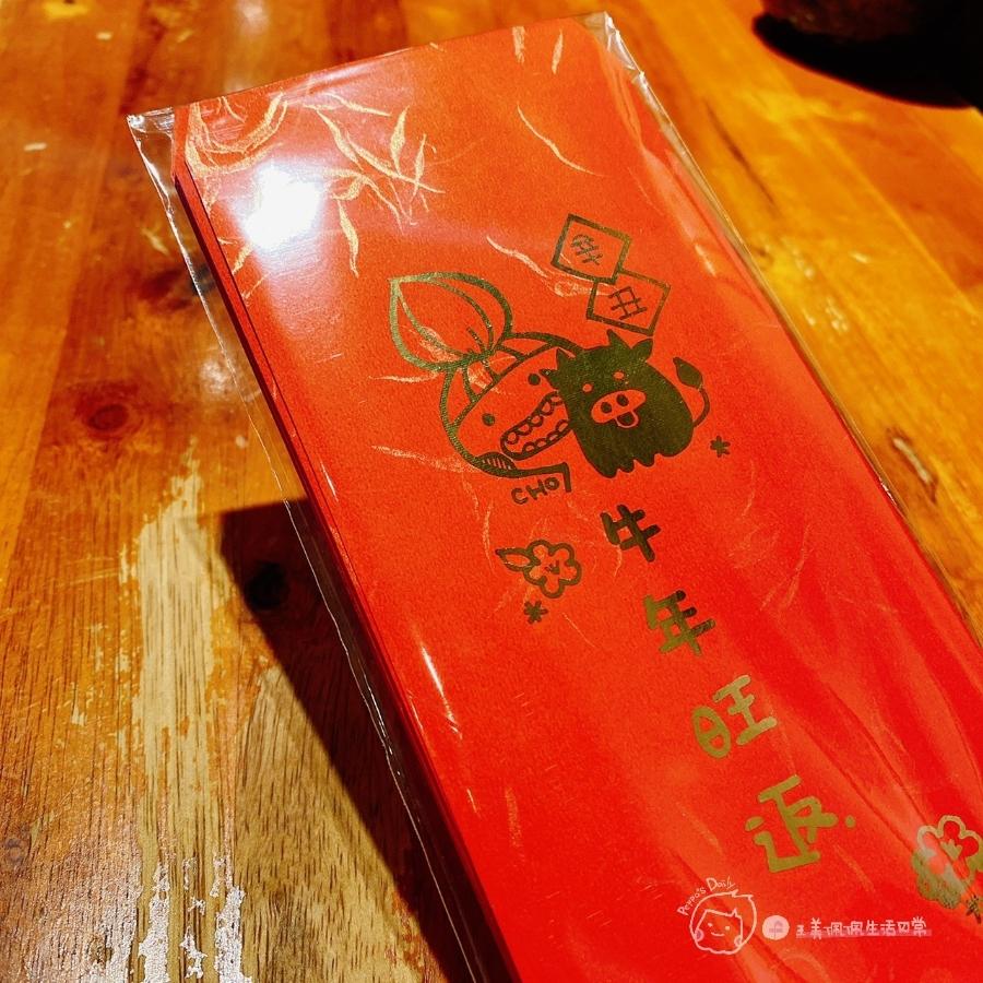 🐮DIY燙金印刷體驗🧧客製化專屬濃濃年味紅包袋_img_38