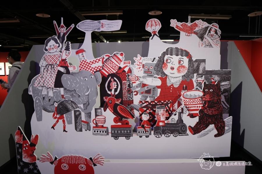 活動展覽|2021波隆納世界插畫大展|兒童新樂園|讓充滿奇幻童趣的插畫藝術為孩子開啟寒假的篇章_img_73