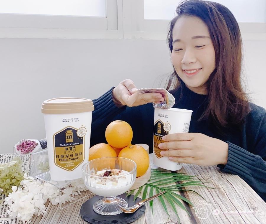 優格推薦|王美和孕媽咪都愛吃都無負擔的母傳優格_img_14