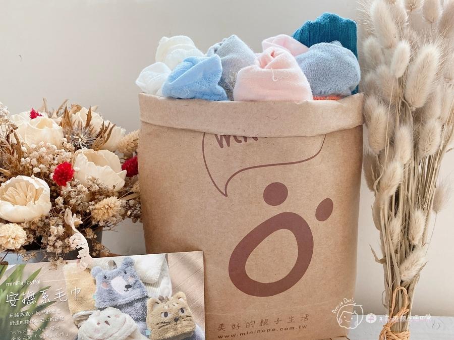 [居家穿搭]質感舒適又能提倡保育減塑的台灣原創品牌-minihope美好的親子生活_img_51