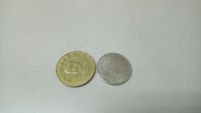 隨手將手邊零錢存起來,或將在家裡角落撿到的銅板存起來,一天一天累積,積少成多,最後也可以存到滿滿的一筆錢~! #省錢