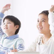 家有特殊生,父母如何選擇適合的學校?