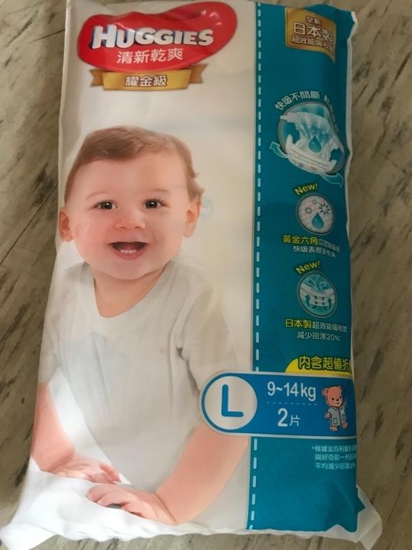 新版的藍好奇有超效能吸收體,更勝以往,寶寶一夜好眠,媽媽好放心❤️ #新藍好奇最高CP值的乾爽