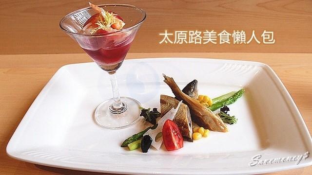 台中美食|太原路11家美食小吃&餐廳懶人包