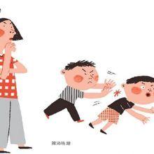 辨識孩子4種不當行為的目的