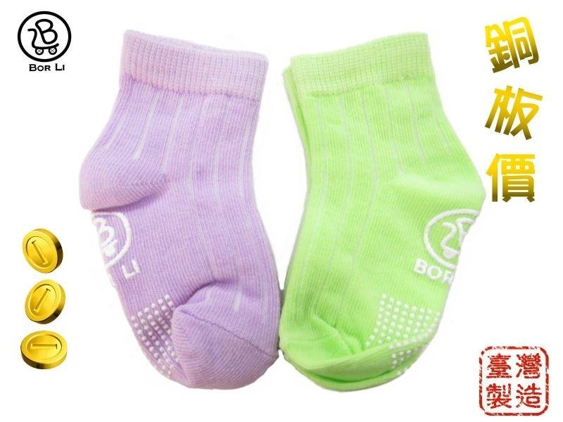 就是本周五啦~~~📢📢📢 上聯一年一度的台南婦幼用品展 即將於本周五登場囉~~👏👏👏 編家這次還有推出大受好評的銅板商品--寶寶學步止滑襪🧦🧦🧦 這個止滑襪雖然沒有亮麗的外表 可是, 卻是編家與廠商用心討論的產品❤️❤️❤️ 之前小編提到過 市面上許多小襪襪都很可愛也很彩色🌈🌈🌈 但是, 彩色圖案織紗有時在襪子內側就會產生許多紗線 如果不小心纏住小寶貝的腳趾頭👣👣👣 可能會造成終身遺憾喔!!! 這就是編家這個小產品一直以來都是素色的關係啦~💯💯💯 🏵️🏵️🏵️台南婦幼用品展🏵️🏵️🏵️ 日期:8/3(五)~8/6(一) 時間:上午10點~下午6點 地點:台南南紡展覽館(台南市仁德區義林路77號) 更多訊息請上官網▶️▶️▶️ https://mamibaby-fair.top-link.com.tw/page/594 #懷孕 #新手媽媽 #萌娃 #育兒 #新生兒報到