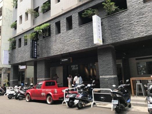 柴窯火腿製造所(台中)-中餐
