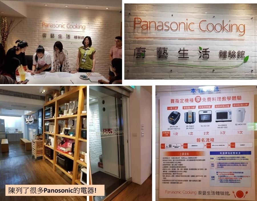 媽咪界的魔法棒: Panasonic 手持式攪拌棒MX-S401 體驗課程心得分享