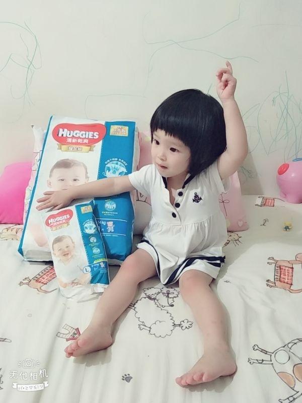 寶貝一直都是用好奇尿布,這次出清新乾爽耀金級,圖案真的超可愛。#新藍好奇最高CP值的乾爽。
