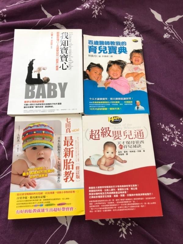 百歲醫生、超級嬰兒通、七田與一最新胎教,都是育嬰寶典呀!再送一本「我知寶寶心」,有使用過的軌跡,一本各120元,全帶走售350元。台中市視區域是否便利可面交