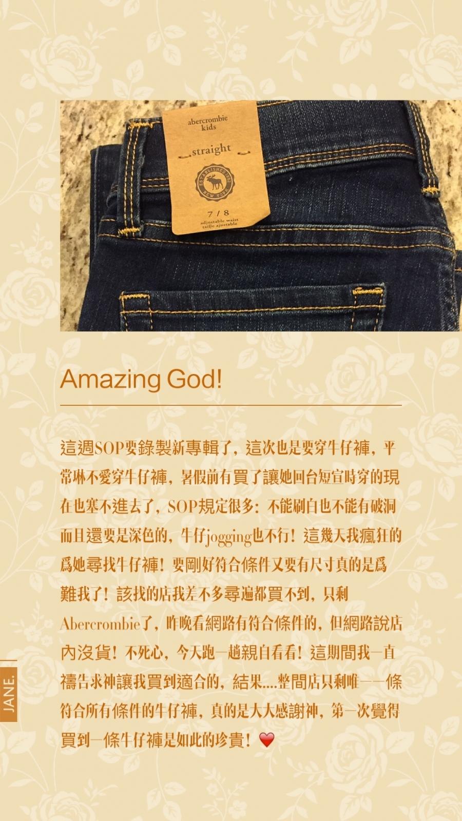 Amazing God!
