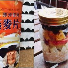 【食譜】瘋迷全球的減肥食譜 媽媽窈窕寶寶營養的雙贏料理 桂格冰冰燕麥片