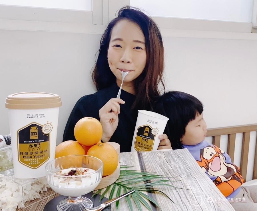 優格推薦|王美和孕媽咪都愛吃都無負擔的母傳優格_img_6