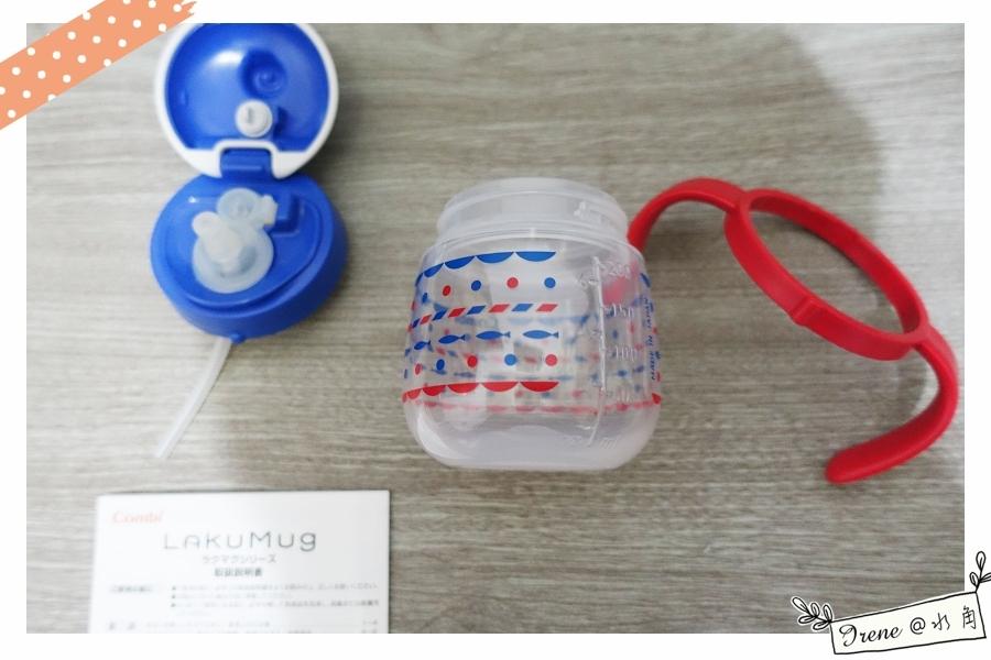 【Combi樂可杯】讓寶寶快樂練習喝水~《啜飲杯》_img_17