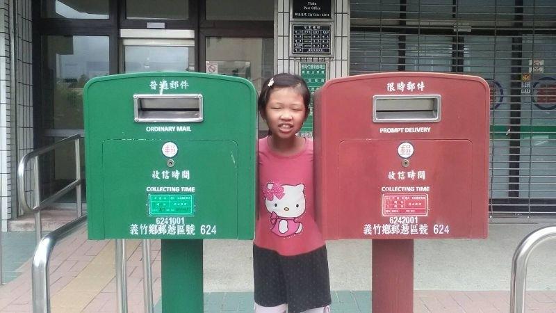 幫小朋友到郵局開戶,把零用錢存起來,一天一天累積,複利計算,積少成多,最後也可以存到滿多的一筆錢~! #省錢