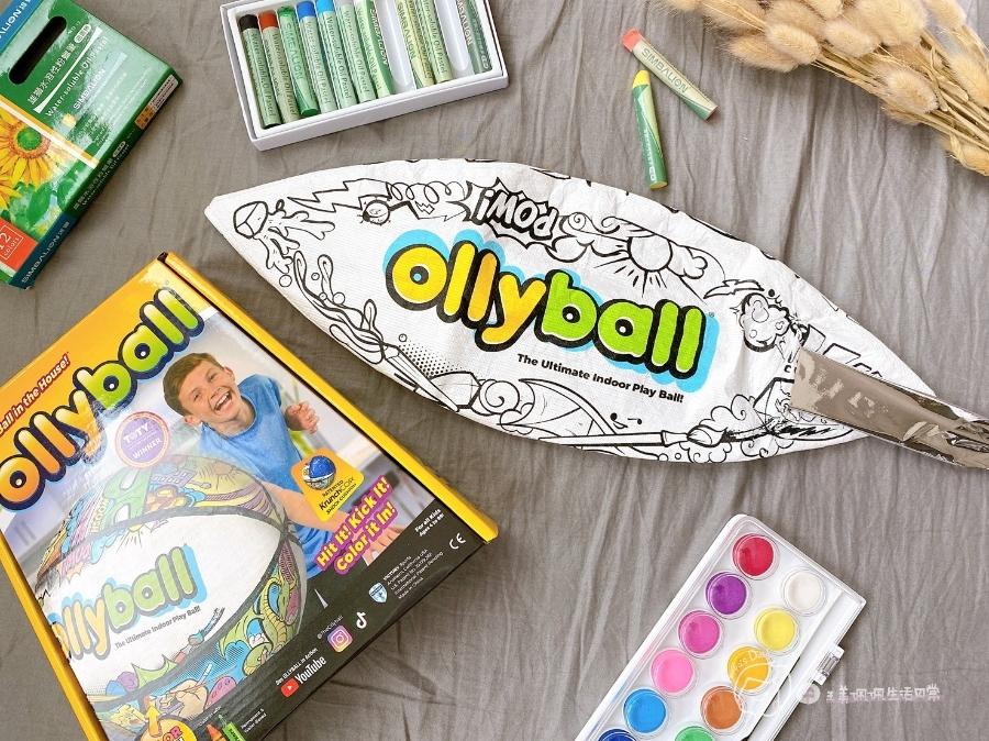 疫情期間孩子如何玩|親子放電遊戲,在家玩球超fun心!室內安心玩的玩具-美國歐力球_img_7