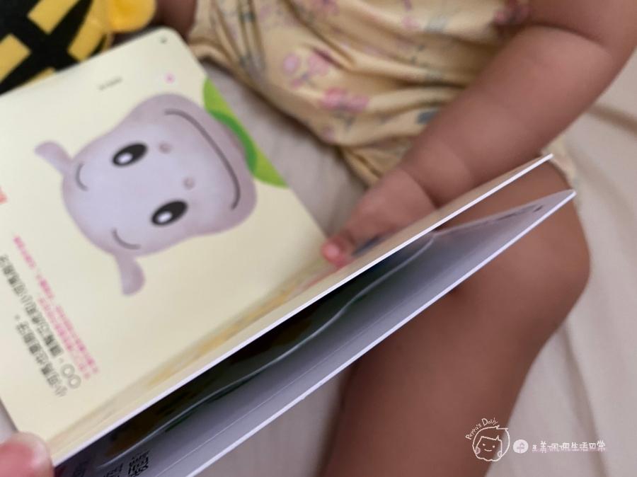 防疫這樣玩|和幼兒界虎神一起玩出學習力-巧連智寶寶版開始號①_img_19