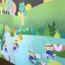一起來玩吧!藝教館數位兒童藝術基地啟用