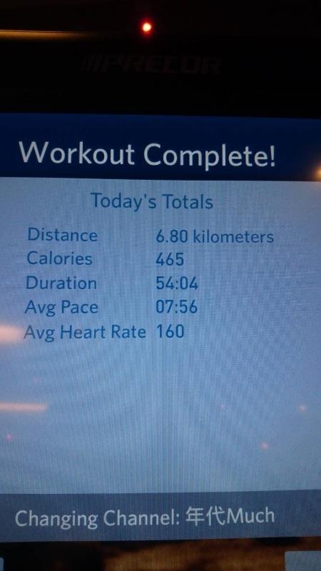繼昨天5K,今天好不容易有多一點的時間上健身房, 再次挑戰自己的體力,今天跑了6.8K花了54分鐘(速7.8) 下次如果時間許可,一定要挑戰跑個1小時,太開心!! 有致列歐巴陪著,真的超有動力的!!love love😍😍😍 幫自己拍拍手! #健康