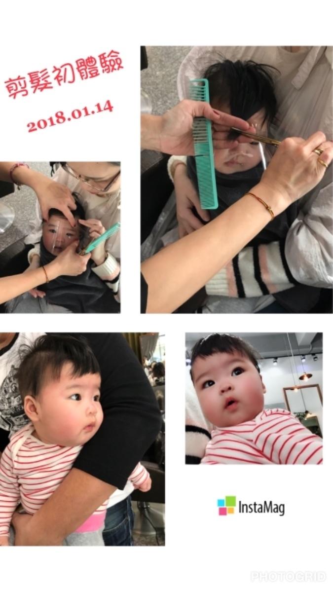 昨天帶寶貝去髮廊剪頭髮,表現得很棒喔,沒有一直動來動去,剪了個小瓜呆頭~哈哈!好像每個小孩都會經歷這段呆呆頭的過程,也變得跟小男生一樣了🤣 #萌娃 #頭髮別再亂衝