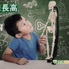 寶貝還能長高嗎?研究:現在小孩骨頭成熟較快