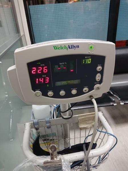 榮總急診吐血住院